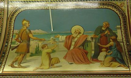512px-Izmir_St_Polycarp_Church_Icon_Miraculously_Extinguishing_Smyrna_Fire.JPG
